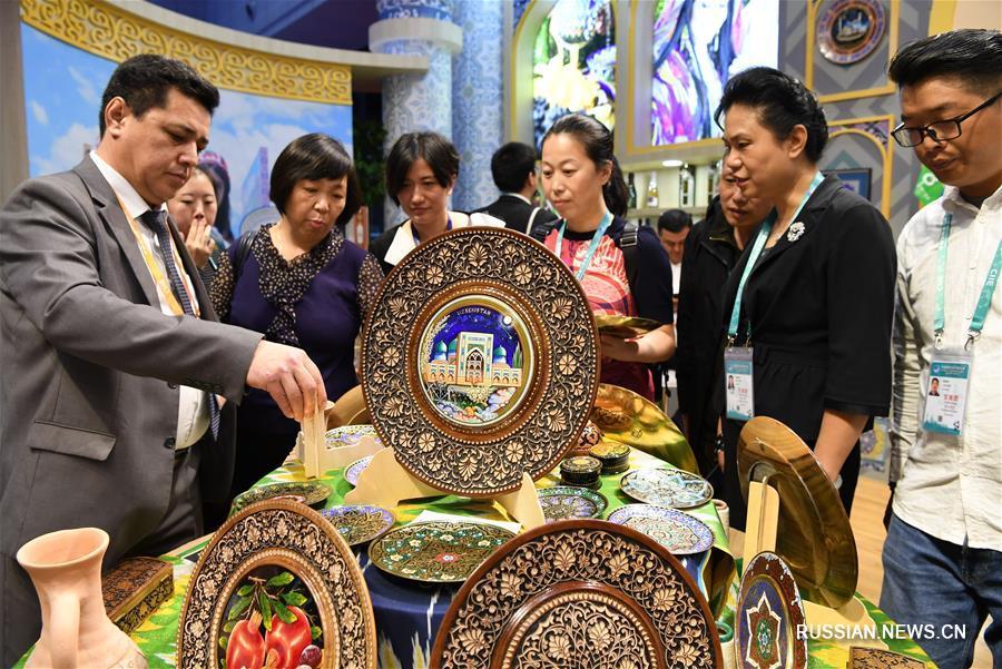 Визит на первое Китайское международное импортное ЭКСПО