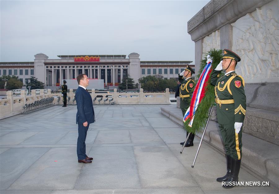 Дмитрий Медведев возложил венок к Памятнику павшим народным героям