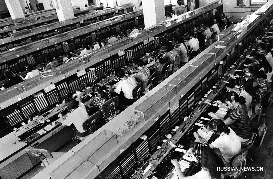 Телекоммуникационная революция в Китае за 40 лет политики реформ и открытости