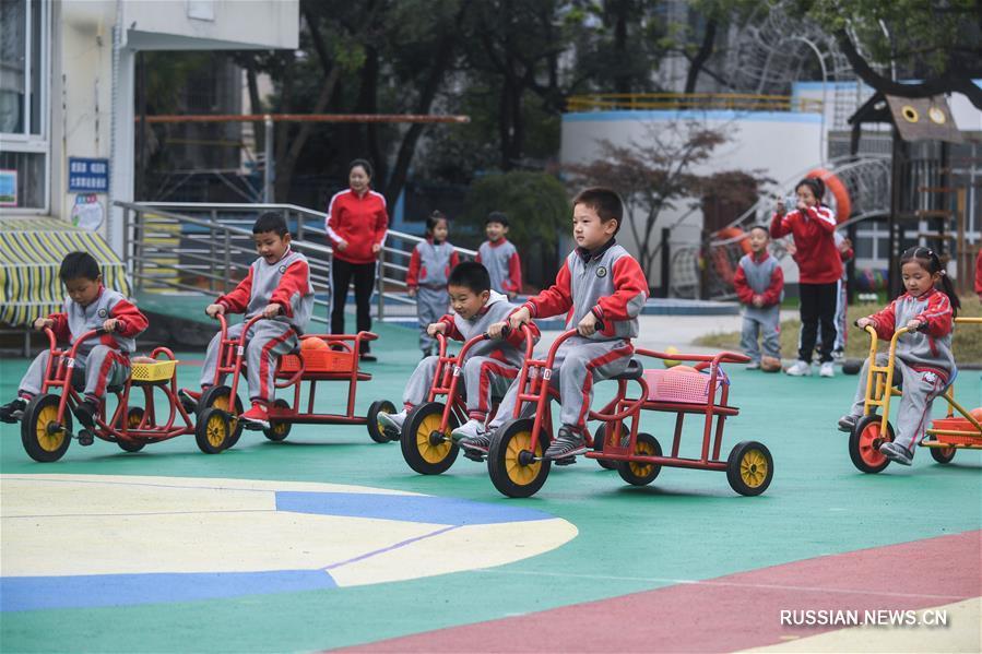 Игры дошкольников в уезде Чансин провинции Чжэцзян