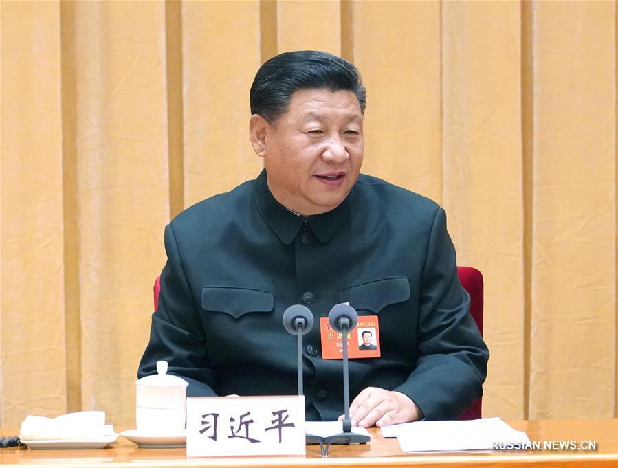 Си Цзиньпин принял участие в заседании ЦВС по вопросам системных реформ