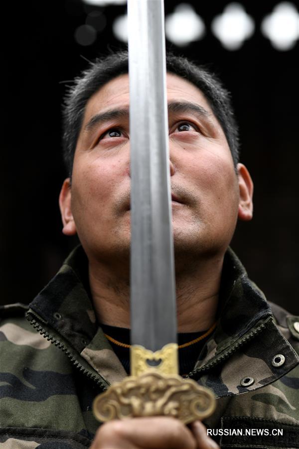 Мастер по созданию мечей из провинции Хэбэй