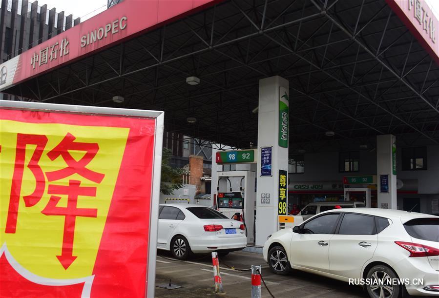 Китай существенно снизил цены на бензин и дизельное топливо