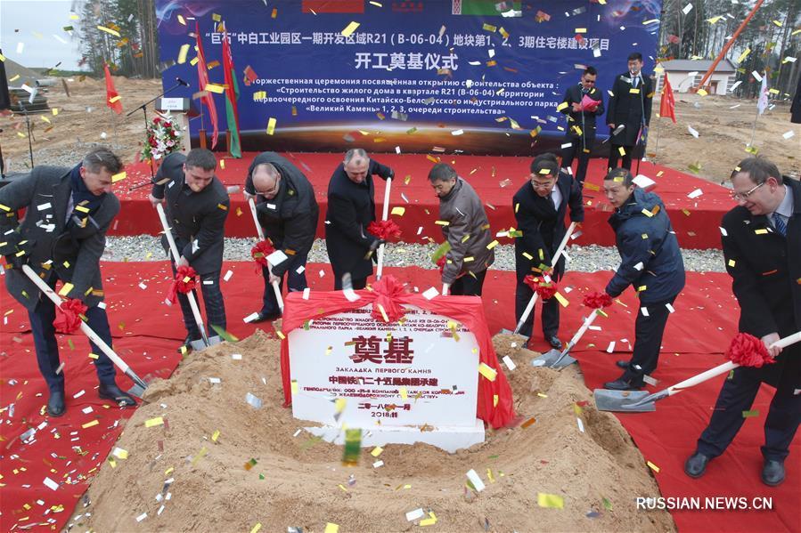 В Китайско-белорусском индустриальном парке дан старт строительству первого жилого арендного дома для резидентов