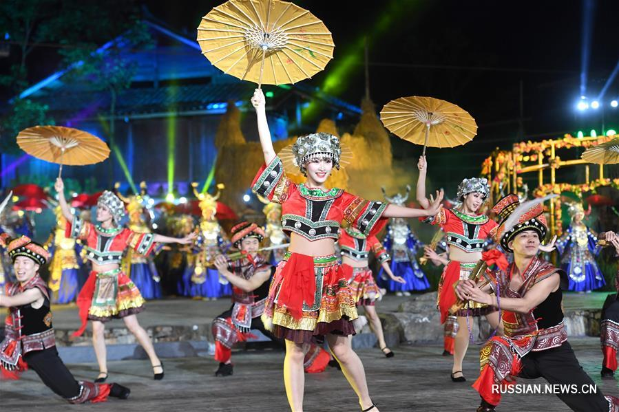 Открытие 1-го Лючжоуского конгресса по развитию индустрии туризма