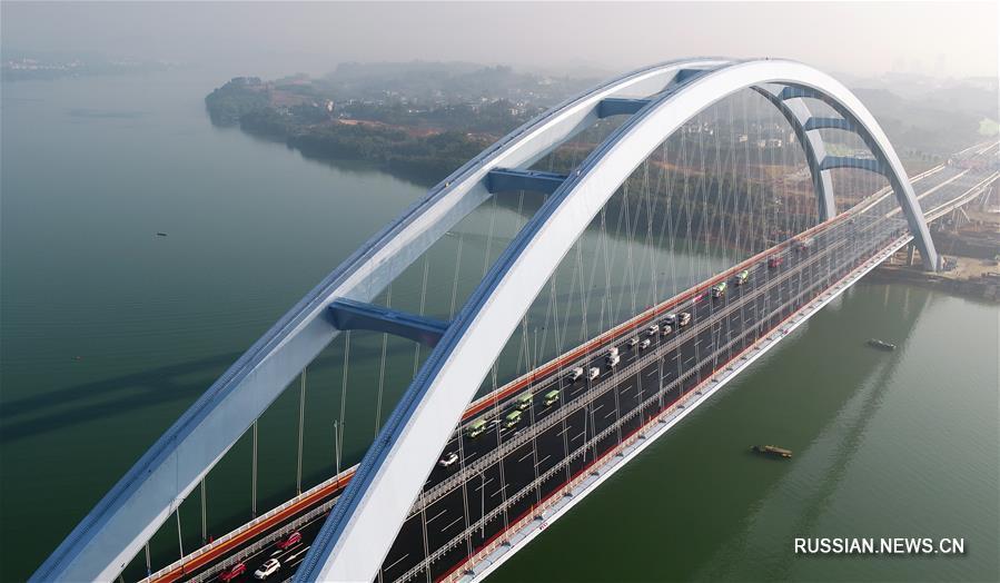 Новый мост открыли в городском округе Лючжоу