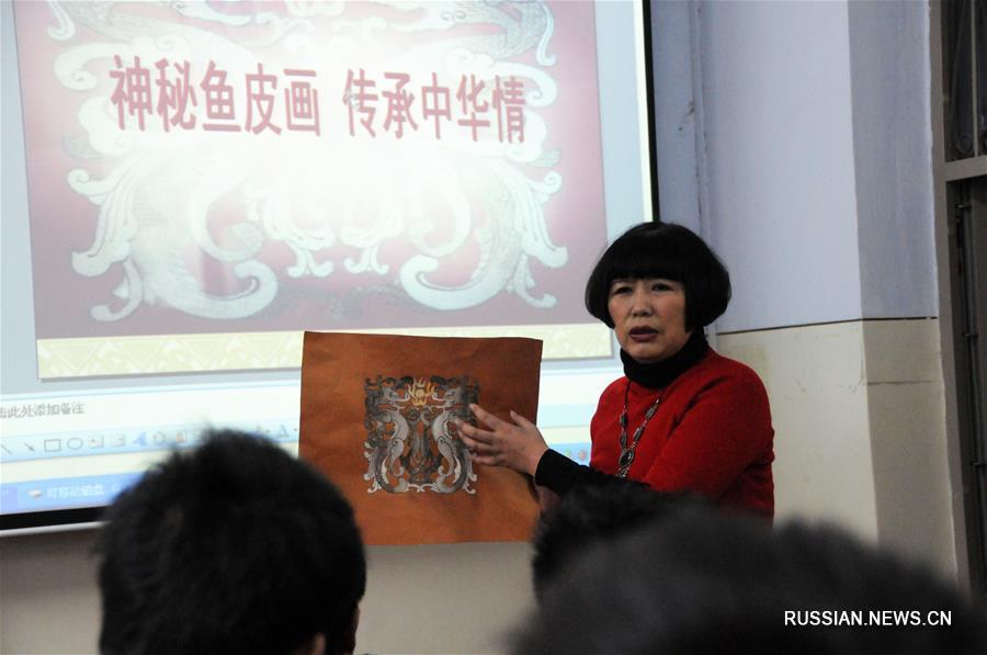Картины из рыбьей кожи -- старинный промысел из провинции Хэйлунцзян