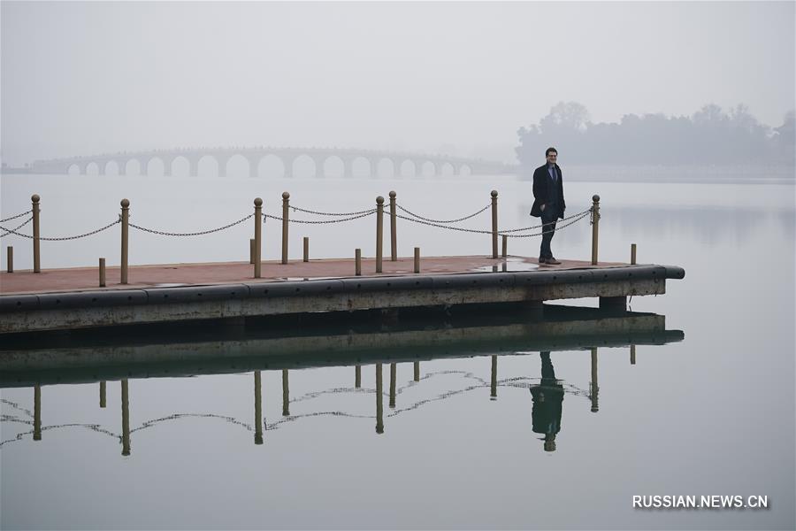 Процветающий Китай дал мне возможность для развития -- иностранный профессор Академии наук Китая