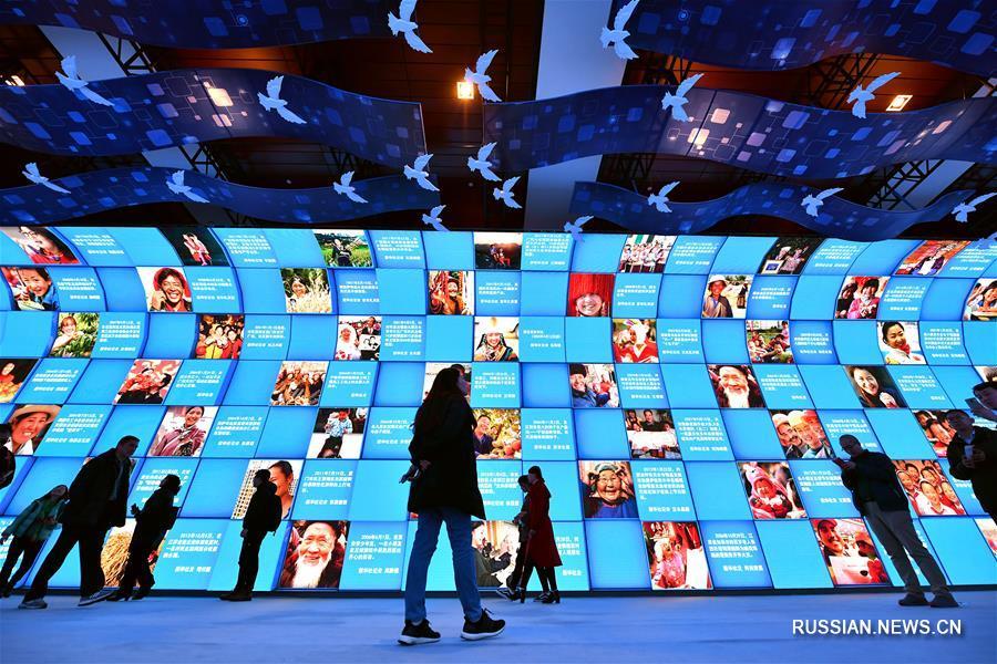 Количество посетителей выставки в честь 40-летия политики реформ и открытости в Китае превысило 900 тыс. человек