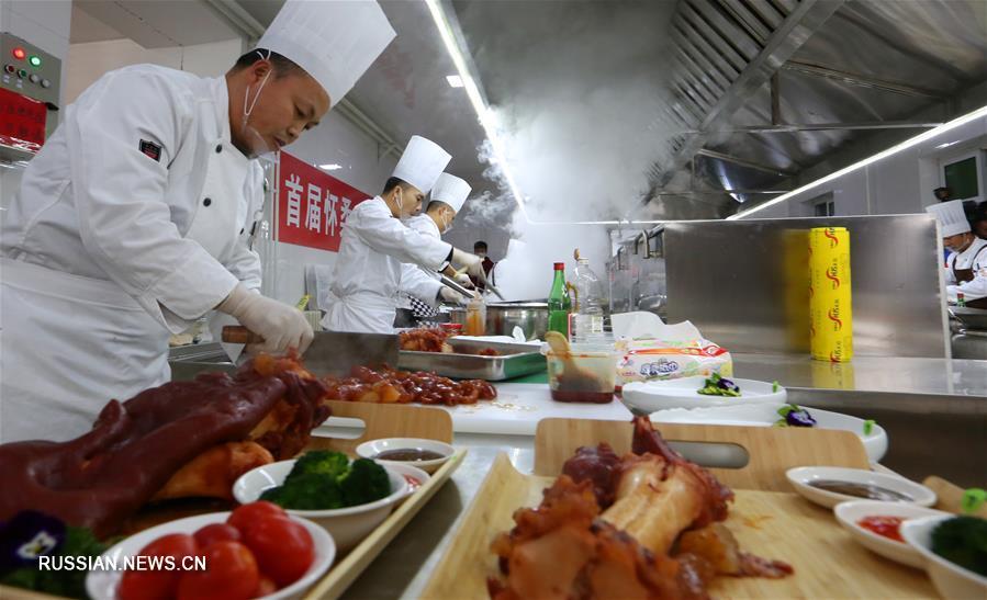 В пекинском районе Хуайжоу проведен первый конкурс деревенских кулинарных рецептов