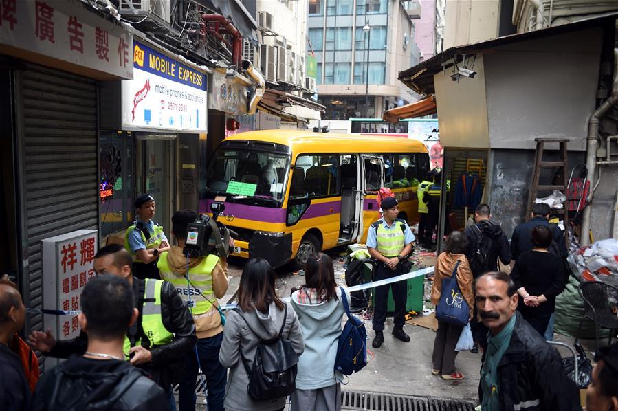 4 человека погибли, еще 11 пострадали в результате ДТП в Сянгане