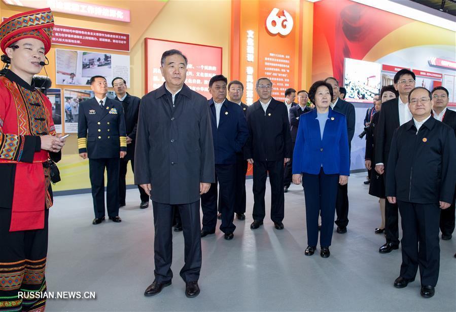Ван Ян посетил выставку в честь 60-й годовщины основания Гуанси-Чжуанского автономного района