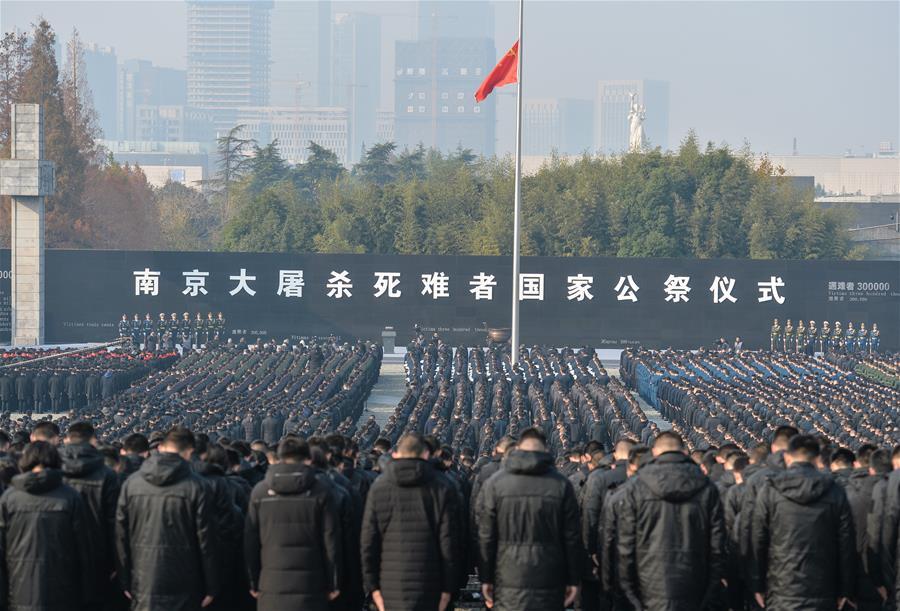 В Китае чтят память жертв Нанкинской массовой резни