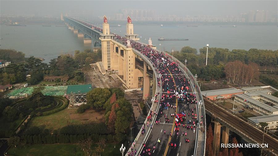 В Нанкине прошел забег в честь 50-летия с начала движения транспорта по Нанкинскому мосту через р. Янцзы