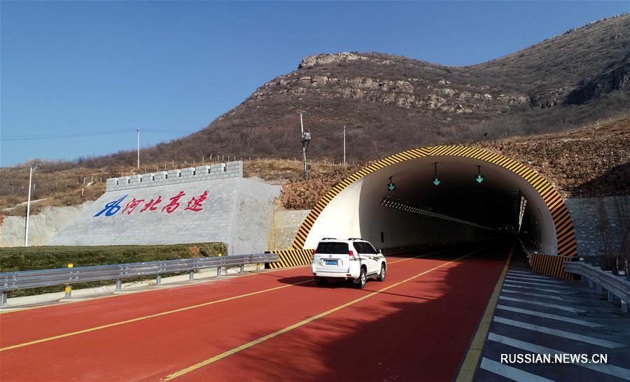 Открылось движение по скоростной автодороге Даань - Пинъаньчэн