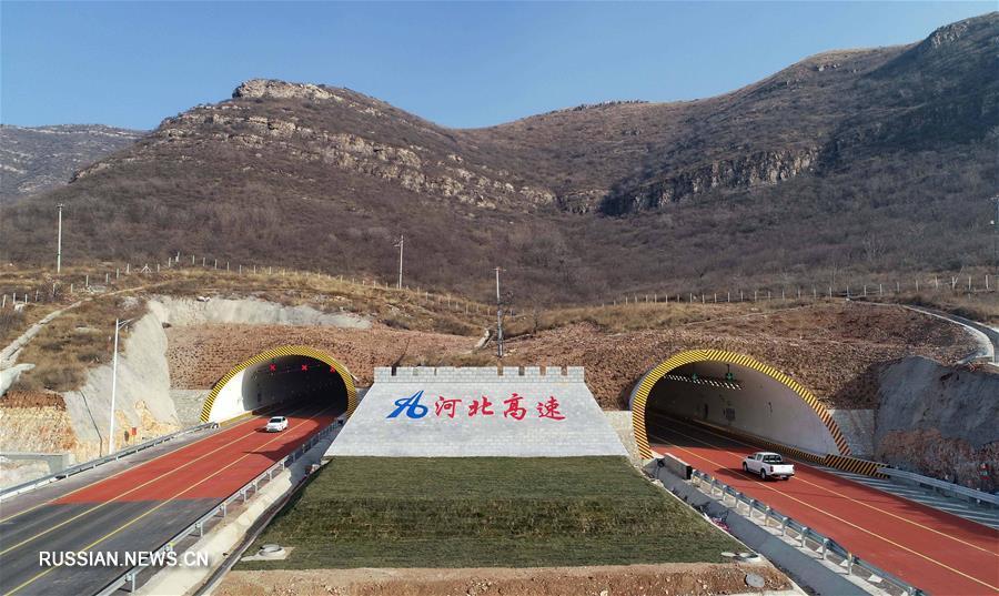 Открыто движение по участку Даань -- Пинъаньчэн скоростного шоссе Пекин -- Циньхуандао
