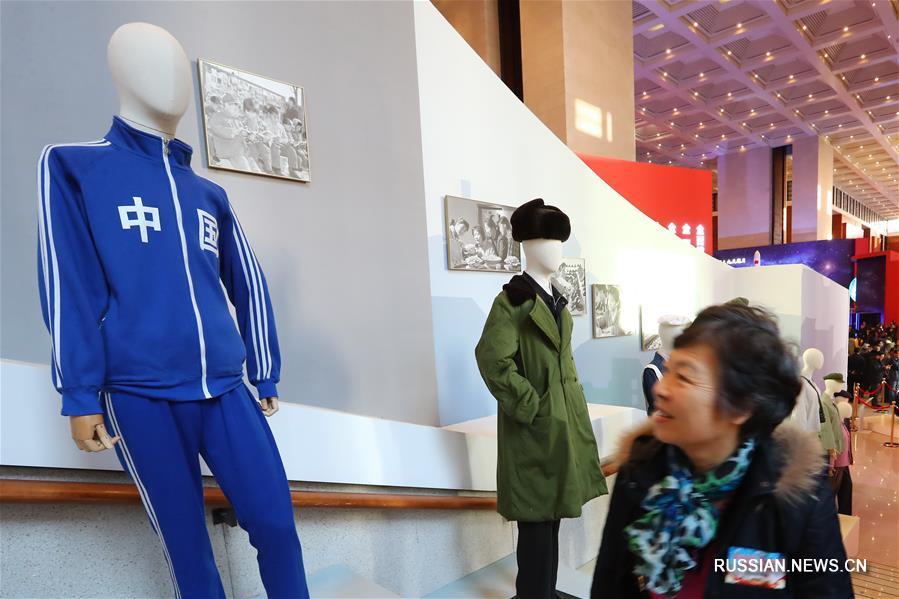 Более 1,6 млн человек посетили выставку в Пекине, посвященную 40-летию политики реформ и открытости в Китае