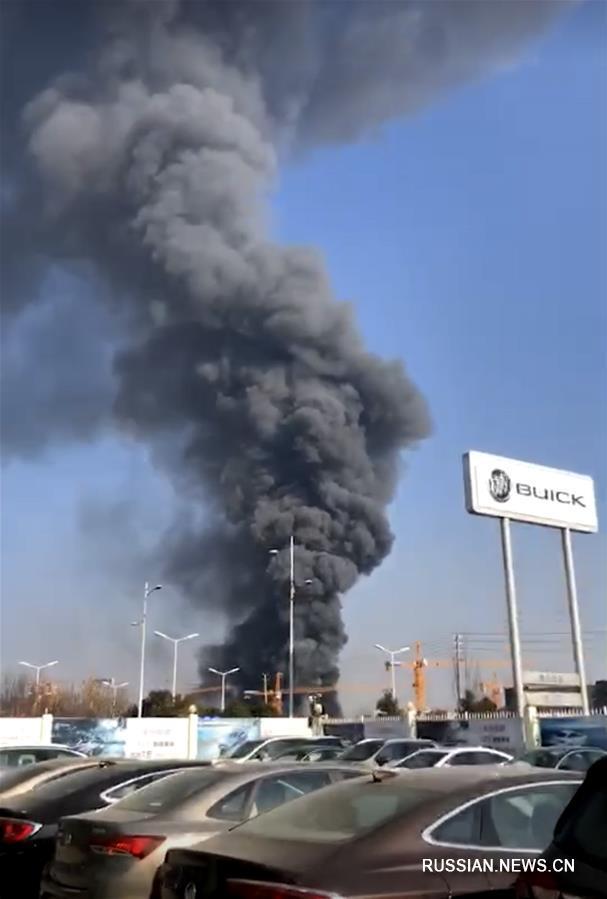 11 человек стали жертвами пожара на заводе в Центральном Китае