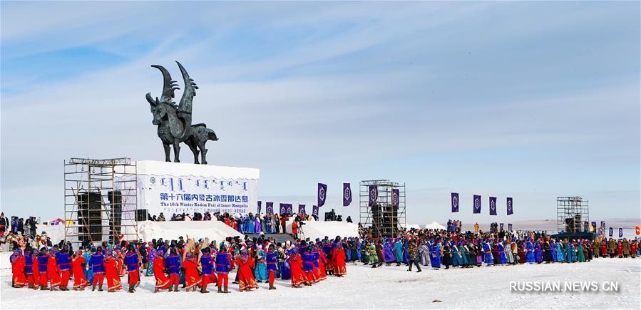 Во Внутренней Монголии стартовал зимний Наадам