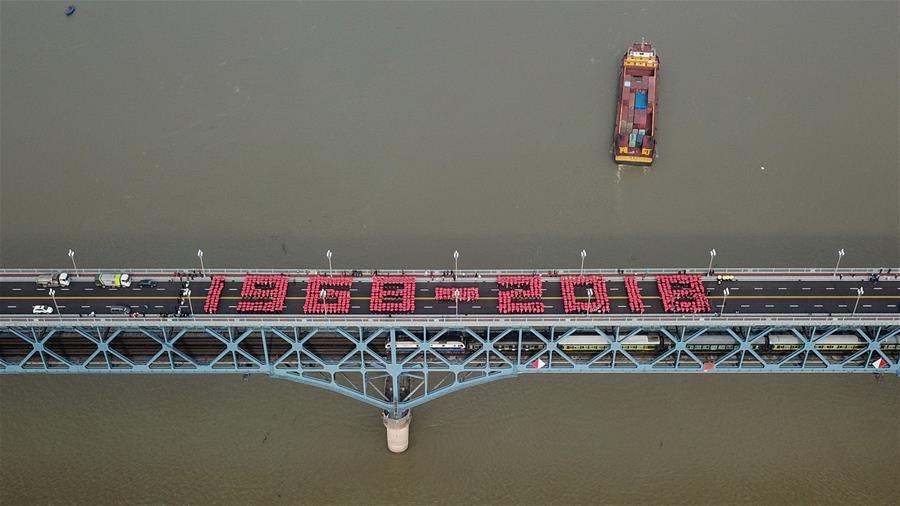 Большой мост через Янцзы в Нанкине готовится к открытию после реконструкции