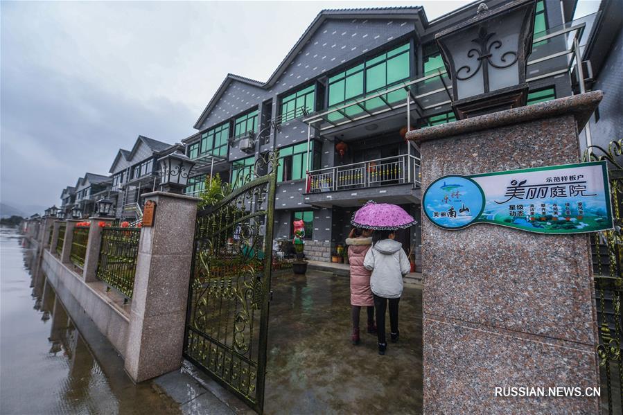 Прекрасное преображение деревни Наньшань к Новому году