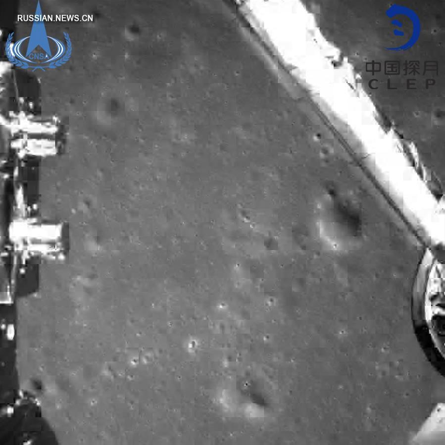 """""""Чанъэ-4"""" прислал первые снимки обратной стороны Луны"""