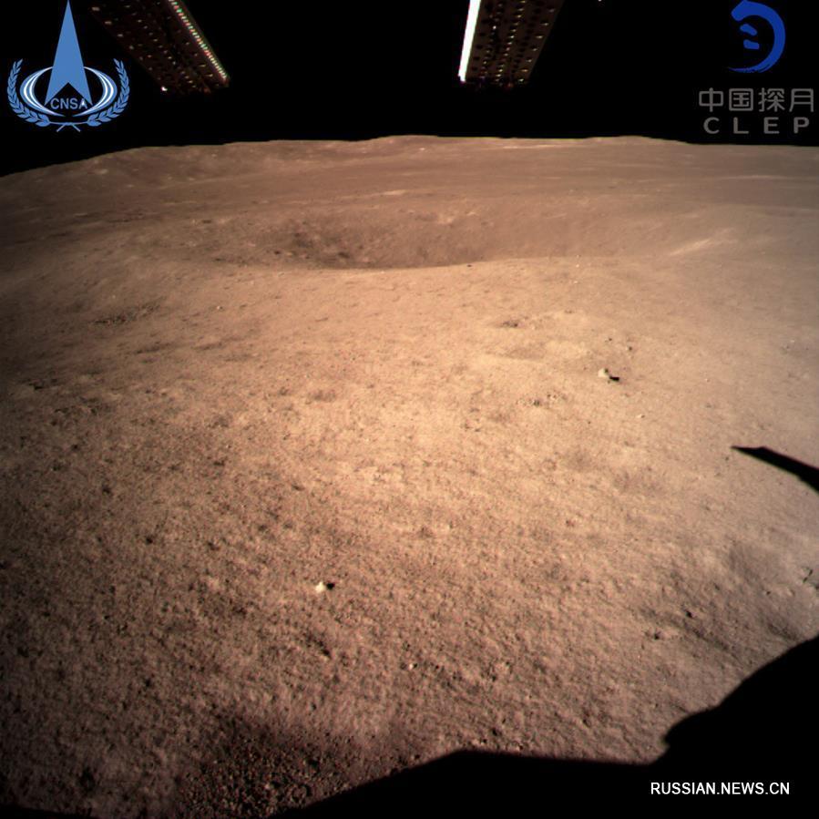 """Китайский зонд """"Чанъэ-4"""" прислал первые фотографии обратной стороны Луны, сделанные с близкого расстояния"""
