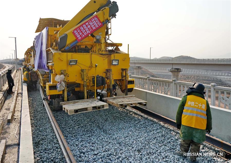 Началась прокладка железной дороги в Чунли - месте проведения соревнований зимней Олимпиады-2022