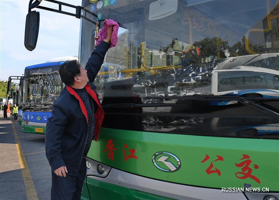 """В фуцзяньском городе Цзиньцзян активно развивается сфера общественного транспорта на """"зеленых"""" источниках энергии"""