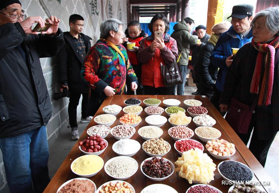 """В Китае отмечают традиционный праздник """"Лаба"""""""
