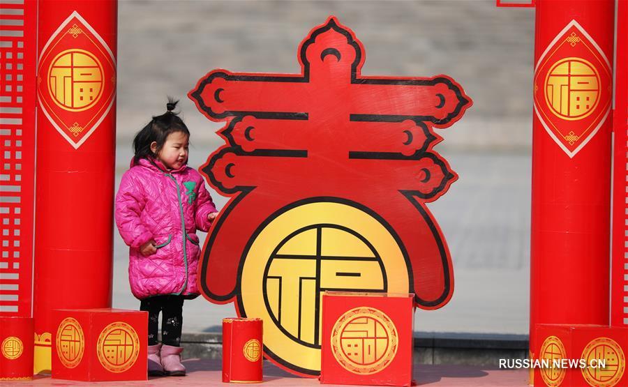 Китай готовится к Празднику весны