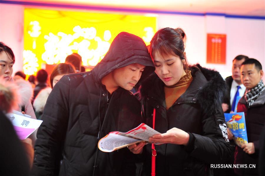 Ярмарки вакансий после праздника Весны в Китае