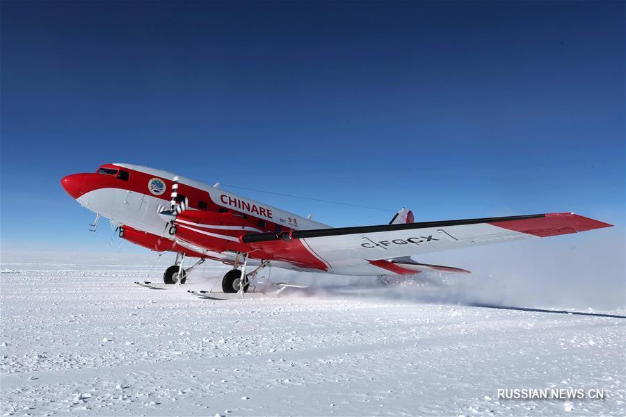 Китайский полярный самолет завершил воздушное обследование территории на юго-востоке Антарктиды