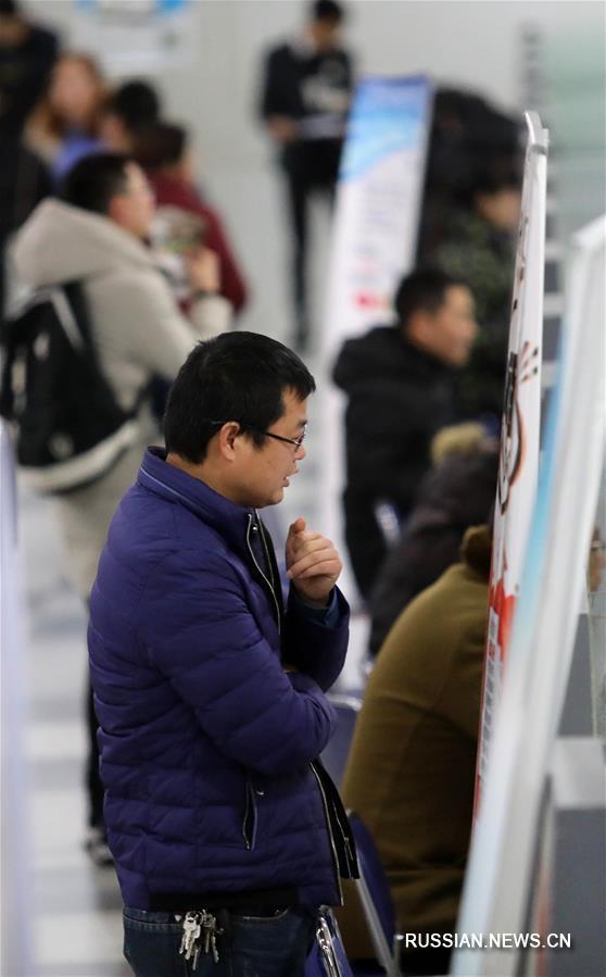 Ярмарки вакансий после завершения каникул по случаю праздника Весны в Китае