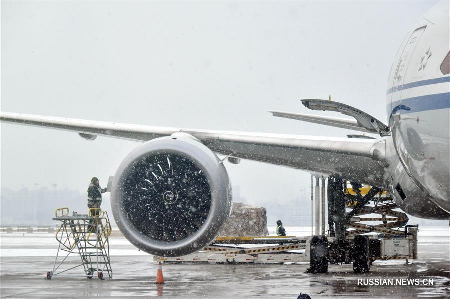 В пекинском международном аэропорту Шоуду приняли необходимые меры в связи со снегопадом