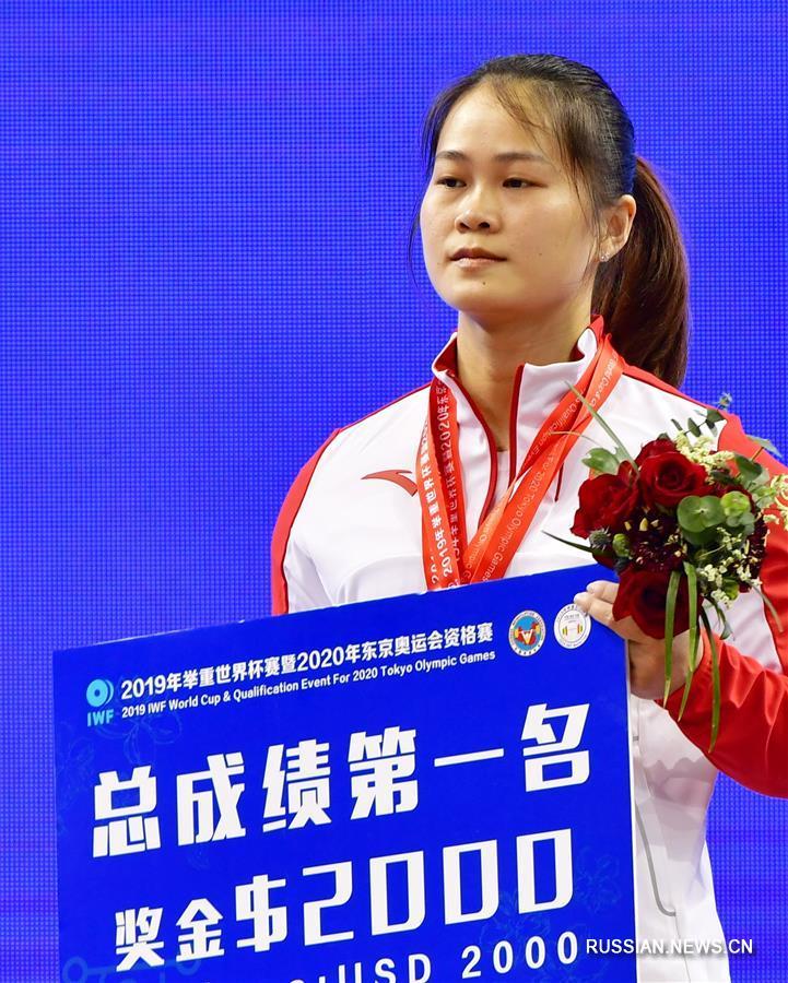 Тяжелая атлетика -- Кубок мира -- 2019: Дэн Вэй побила сразу три мировых рекорда