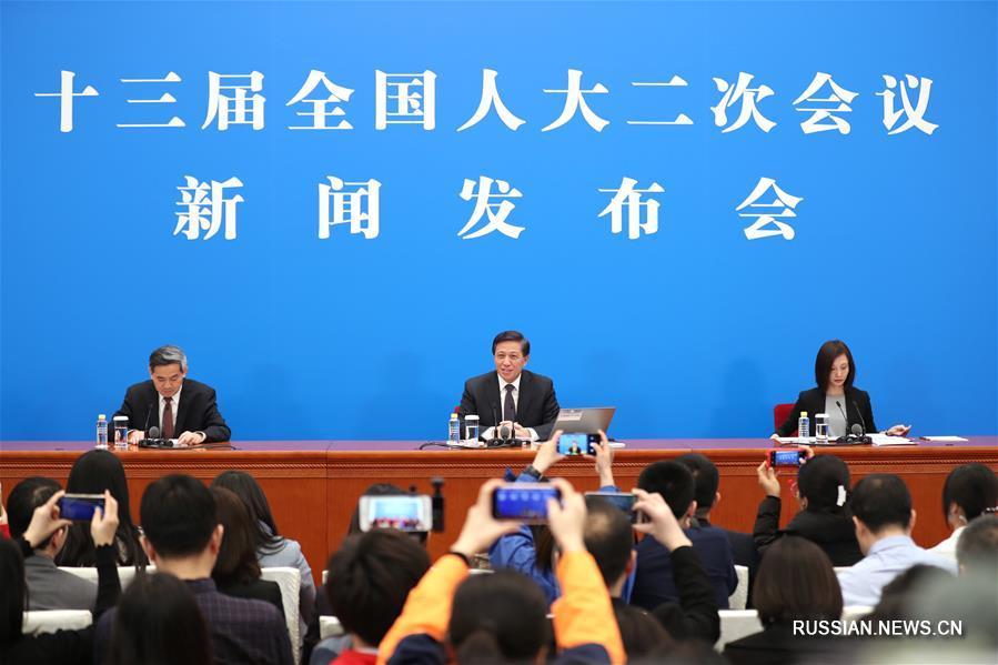 В Пекине состоялась пресс-конференция в преддверии 2-й сессии ВСНП 13-го созыва