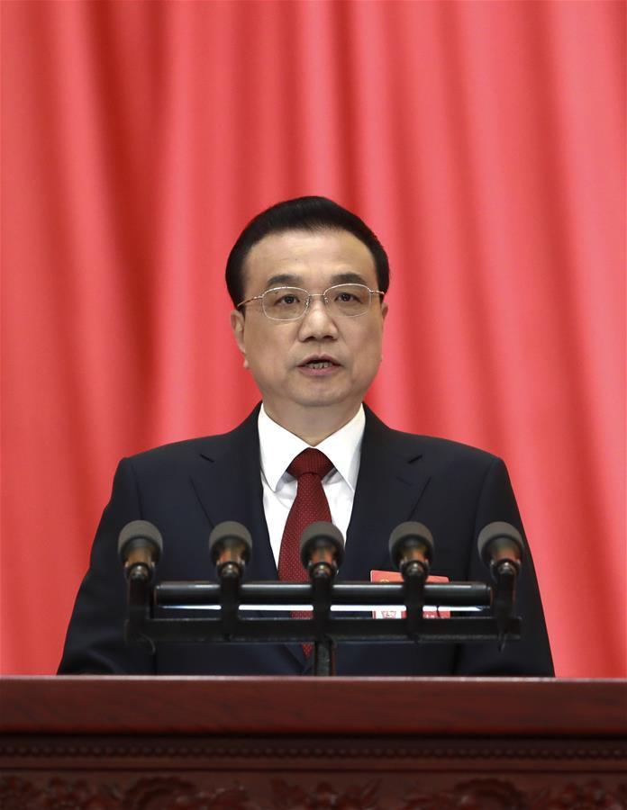 Премьер Госсовета КНР Ли Кэцян выступил с докладом о работе правительства на второй сессии ВСНП 13-го созыва