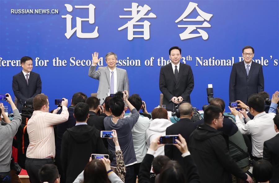 Пресс-конференция с участием руководителей Центробанка КНР в рамках 2-й сессии ВСНП 13-го созыва