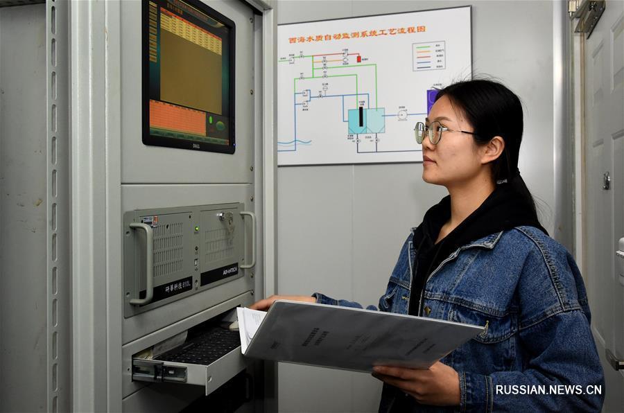 В Пекине продвигается работа по восстановлению водной среды