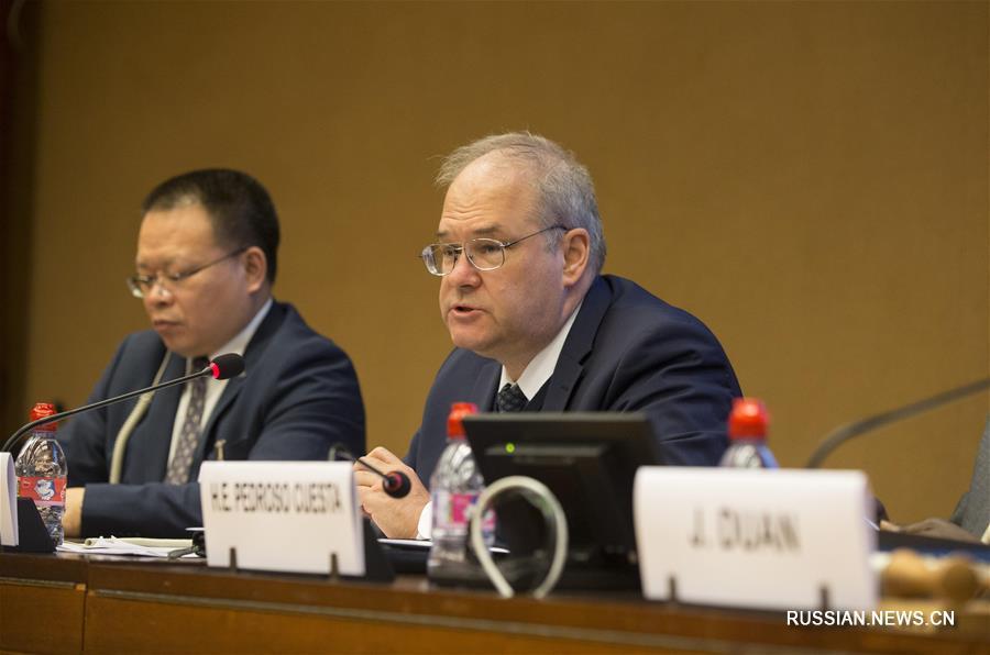 """Тематическое заседание """"Успехи в развитии дела прав человека в Синьцзяне"""" состоялось в Женеве"""