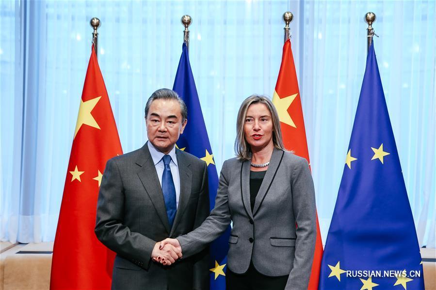 В Брюсселе прошел  9-й раунд стратегического диалога Китая и ЕС на высоком уровне.