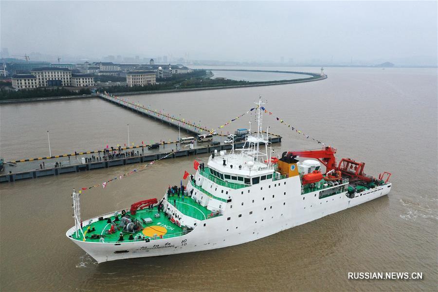 Китайские ученые отправились в 54-ю океанологическую экспедицию