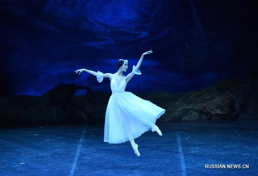 """Центральная балетная труппа Китая представила в Португалии балет """"Жизель"""""""