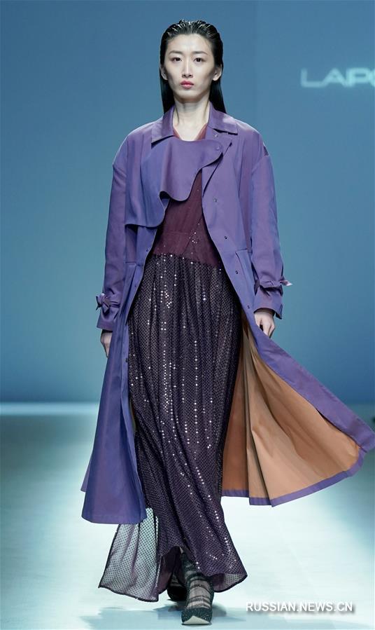 Китайская международная неделя моды сезона осень-зима 2019/2020 -- Коллекция от бренда LAIPOSE CHENYU