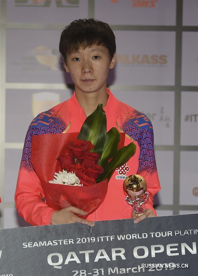 Настольный теннис -- Открытый чемпионат Катара 2019: китаянка Ван Маньюй стала чемпионкой в женском одиночном разряде