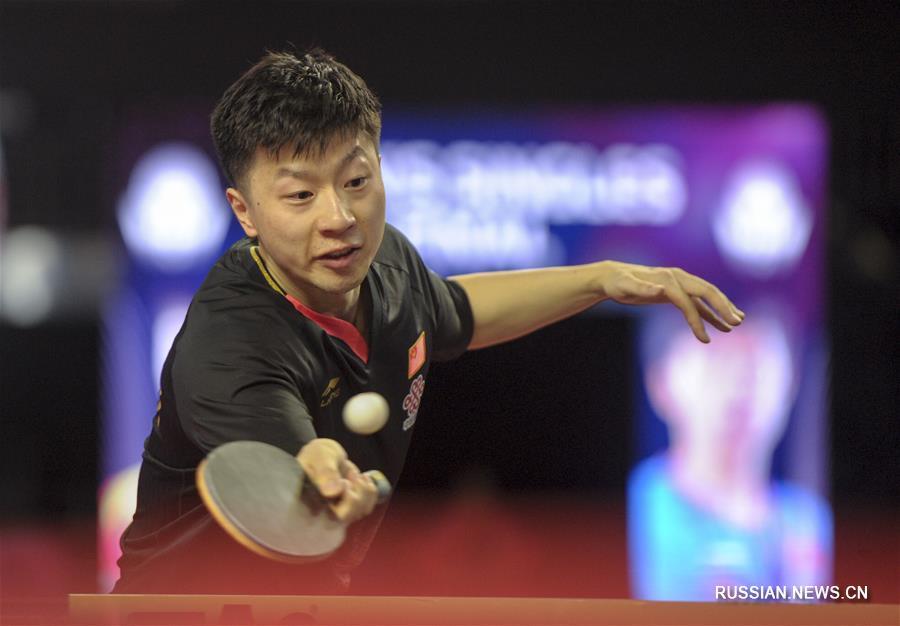 Настольный теннис -- Открытый чемпионат Катара 2019: китаец Ма Лун выиграл чемпионский титул в мужском одиночном разряде