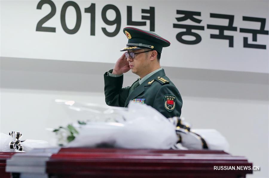 Шестая группа останков китайских воинов-добровольцев времен Корейской войны будет передана китайской стороне