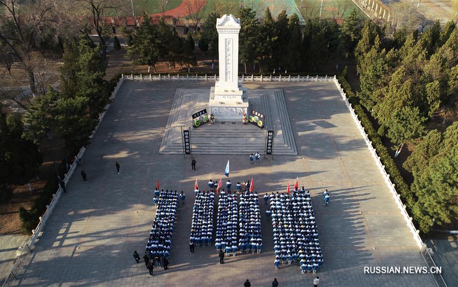 В Китае почитают память героев прошлого в преддверии праздника Цинмин