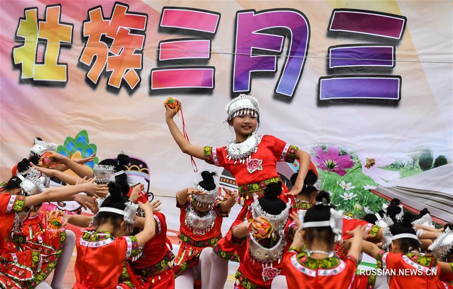 Праздник Саньюэсань в начальной школе